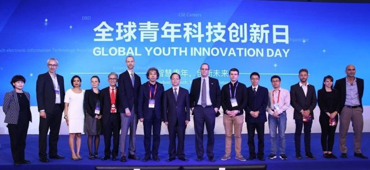 Participants at Global Innovation and Entrepreneurship Fair in China